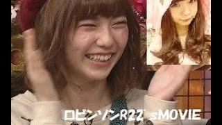 みおりんの意外なモノマネにぱるるも爆笑! AKB48のオールナイトニッポ...