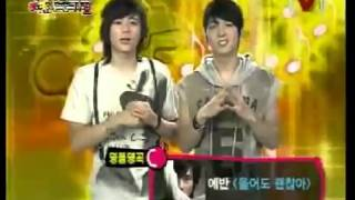 2008-08-28 Channel [V] - World & Hanbang Part 5-6