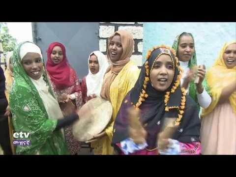 Arafa Eid Celebration in Harar 2019 (Amharic)