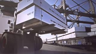 Компания Global Logistics Company(www.Global-LC.ru Мультимодальные перевозки груза из стран Азии., 2014-04-29T17:18:54.000Z)