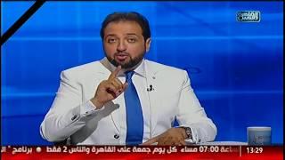 القاهرة والناس | علاج مشاكل الضعف الجنسى مع دكتور حامد عبدالله حامد فى الدكتور