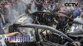 [中国新闻] 加沙地带巴以武装冲突加剧 新一轮冲突已造成20余人丧生 | CCTV中文国际