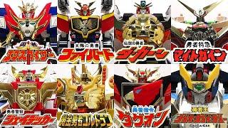 All toys of the Yuusha(brave) series [1990-2000] 勇者シリーズ全DXロボ玩具合体変形