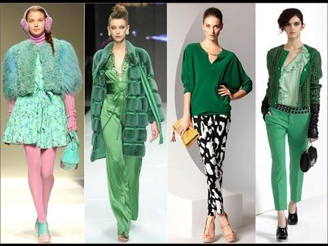 С чем сочетается зелёный цвет в одежде.