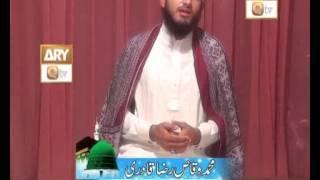 Sarkaar aa gaya hy by Muhammad Waqas Raza Qadri 3rd New Ramzan Album 2012