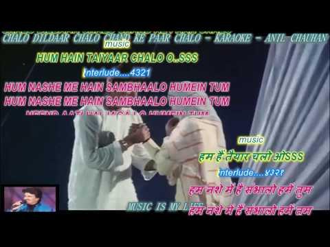 Chalo Dildaar Chalo Chand Ke Paar Chalo - Karaoke With Lyrics Eng, & हिंदी (For KF Minnie Mickey )