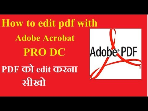 How To Edit Pdf Files In Adobe Reader | Too Easy