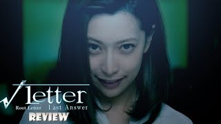 Root Letter: Last Answer (Switch) Review (Video Game Video Review)