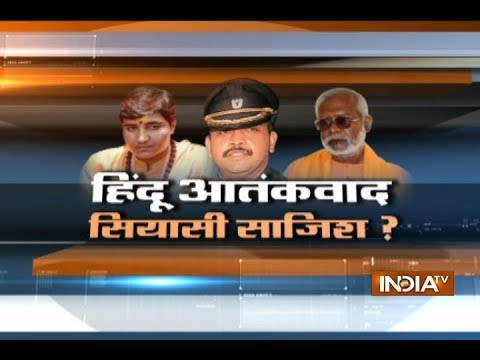 All you need to know about 2008 Malegaon Blast