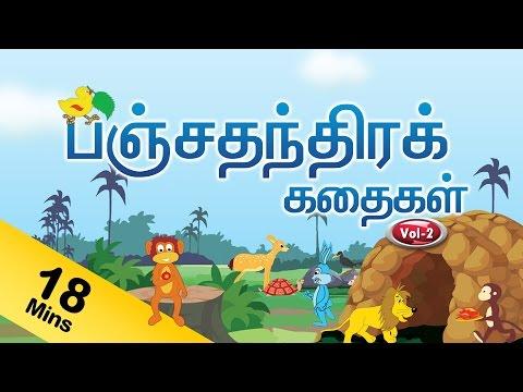 Panchatantra Stories in Tamil Vol 2