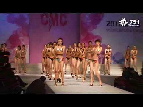 中国职业模特大赛北京选拔赛——泳装秀