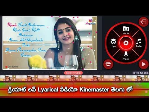 how-to-make-lyrical-video-kinemaste-in-telugu-2020-|-create-whatsapp-status-videos-with-lyrics