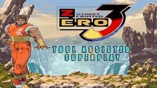 Street Fighter Zero 3 - Reverse Dramatic Battle ~ Guy【TAS】