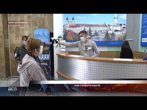 Івано-Франківське обласне телебачення «Галичина»: Нові стандарти роботи