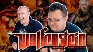 Return to Castle Wolfenstein (2001) VS The New Colossus (2017): Старый Волк лучше новых двух?