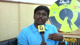 Director Ananda Krishnan talks about Aal