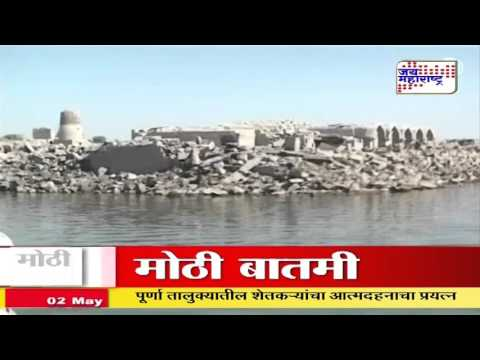 solapur temple rises out