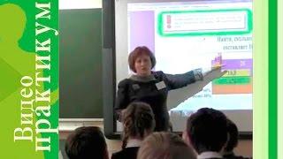 Урок математики в 6 классе ГБОУ ЦО №345