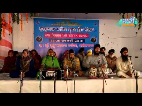 Dodra-Sangat-At-Faridabad-On-28-Feb-2016