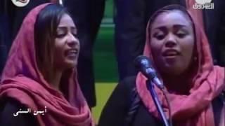 كورال كلية الموسيقي والدراما  بلدنا نعلي شانا عيد الاستقلال ود مدني