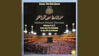 Sura Al-An'am, The cattle, Sourate al-an'am, Les troupeaux, Le bétail, Ayat 1-27