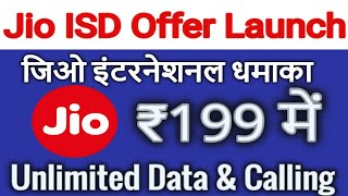 Jio 199 international Offer Jio Postpaid Offer 199 Rs me Unlimited Calling & data full hindi 2018