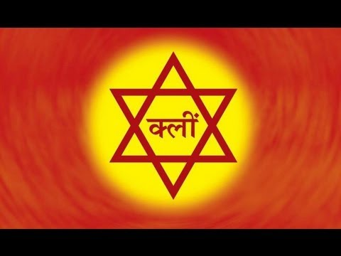 Durga Mantra - Jayanti Mangala Kali Bhadrakali... (with English lyrics)