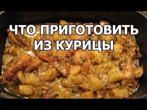 Салат с курицей и ананасом слоями пошаговый рецепт с
