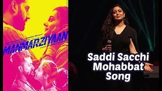 Saddi Sacchi Mohabbat Song | Manmarziyaan Music Concert At N M College Festival | Chillx Bollywood