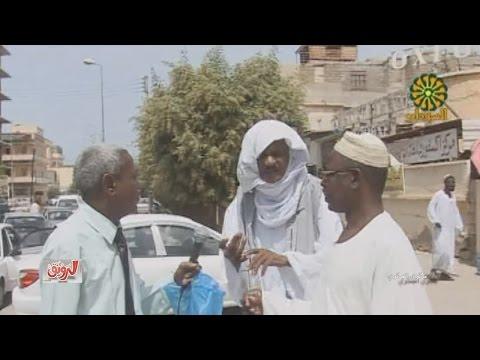 حالة خفية ربيع طه الجائزة كاميرا خفية رمضان سينما سودانية 2015 thumbnail