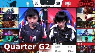 I May vs OMG   Game 2 Quarter Finals S7 LPL Spring 2017 Play-Offs   IM vs OMG G2 QF