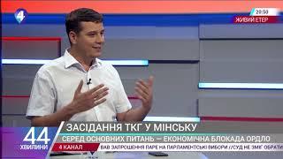 Володимир Пилипенко: економічна блокада перетворилась на ще одне джерело контрабанди