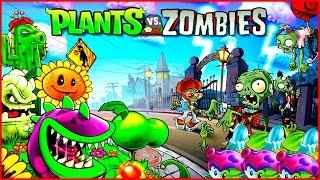 Растение против зомби 2 китайская версия plants vs zombies china version От Фаника