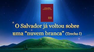 """A voz de Deus """"O Salvador já voltou sobre uma 'nuvem branca'"""" (Trecho 1)"""