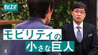 山里亮太も驚愕「たった3人で京都シェア1位?!」