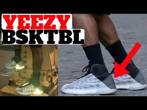 YEEZY BASKETBALL SHOE MIGHT SAVE THE DAY…