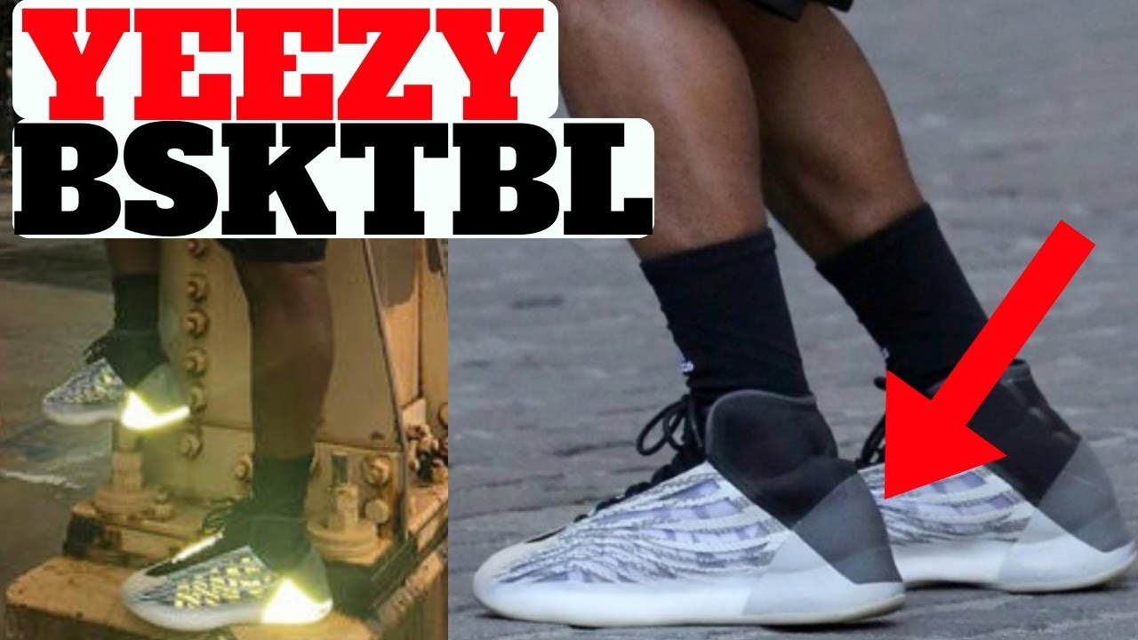 458678aa07aa0 YEEZY BASKETBALL SHOE MIGHT SAVE THE DAY... - YouTube