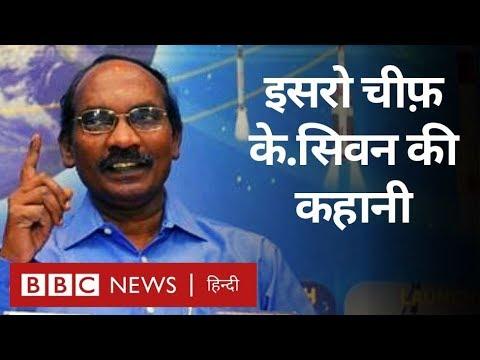 ISRO chief K