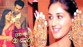 suman and aditya s mehendi function   heartbroken shravan   ek duje ke vaaste   tv prime time