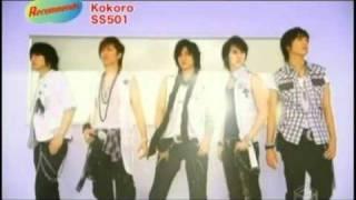 SS501 Kokoro.mp4