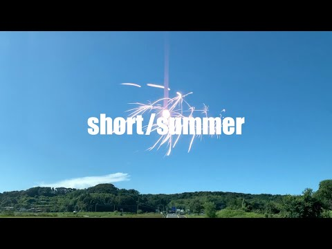 MINOR THIRD『 short/summer 』MusicVideo