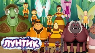 Лунтик | Флаг 🇷🇺🇷🇺🇷🇺 Сборник мультфильмов для детей
