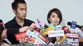 20110421 楊丞琳新劇床戲激情勁爆不懼羅志祥吃醋 rainie yang show lo