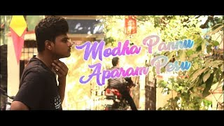 Modha Pannu Aparam Pesu Tamil Short Film | G green Channel