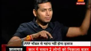 "ZEE RAJASTHAN NEWS : ""FACE TO FACE "" 9th Aug, 2015"