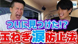 チャンネル登録おねがいします!~~~ http://www.youtube.com/user/ta...