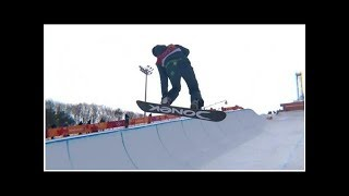 Emily Arthur through to snowboard halfpipe final, Holly Crawford misses out