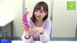 激しい濡場もこなす女優・永井すみれちゃんが、アダルトグッズをレビュ...