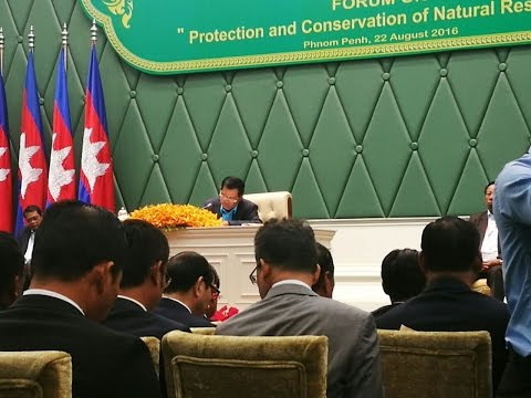 1st Forum on Natural Resources Conservation, 22 August 2016, Phnom Penh