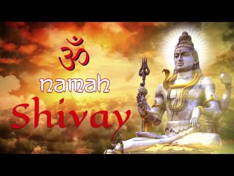 OMH NAMAH SHIVAY | ॐ नमः शिवाय | Powerful Chanting शिव  जाप  मंत्र |शक्तिशाली शिव मंत्र